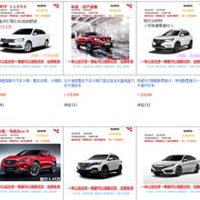 上海本田,丰田,大众,众泰,汽车4s店,汽车超市图片