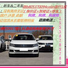 汽车以租代购是未来分期购车趋势还是坑人新手段呢?图片
