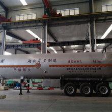浙江压力容器液化气体运输车液化石油气运输车厂家报价图片
