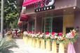 广州开业用花庆典开业花篮-好境鲜花花香醉仙生意扬外