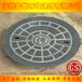 福州方形水泥井盖规格福州圆形水泥井盖常用型号福州水泥井篦子