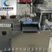 50ml口服液自动灌装机全新口服液灌装封口机口服液灌装机小容量