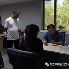 钱币字画瓷器免费鉴定拍卖私下交易可运作迪拜