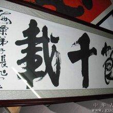 张旭云字画多少钱一平尺图片