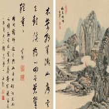 北京拍卖藏品快速出手鉴定私下交易图片