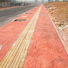 山东省青岛市艺术纹路砖压地坪模压地坪介绍图片