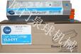 ISYS墨粉isysTL1290-CYT蓝色/isysTL1290-CYT