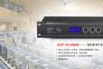 DSP-NL3000R智能教学扩音系统主机