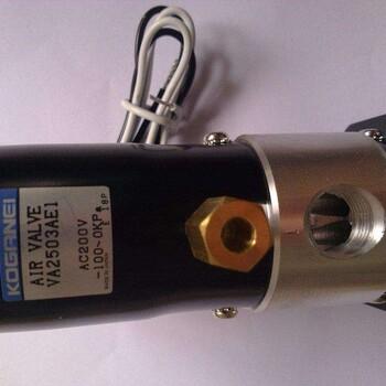 小金井電磁閥110-4E1110-4E1-83-PLL銷售