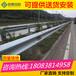 楚雄高速公路隔離護欄生產道路防撞護欄安裝