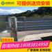路側安防護欄表面處理畢節熱鍍鋅波形護欄板生產