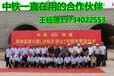 超大型挖掘机吊载液压劈裂机贵州毕节新闻联播