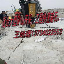 禁止爆破工程怎么把石头破裂开的设备多少钱一台双鸭山图片