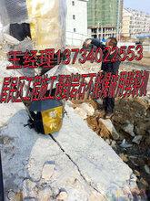 土石方工地采石场不能放炮用什么机器--操作难度低图片