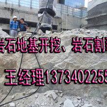 石灰石開采不能放炮怎么采礦用什么機械--終身免費指導圖片