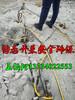 矿石开采矿山专用破石设备江苏镇江
