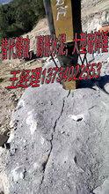 襄樊岩石石块高强度劈裂机—没有冲击图片