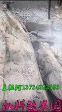 石头太硬炮锤打不动愚公斧劈裂机内蒙古自治乌海厂家地址图片
