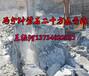 石灰石板材荒料开采岩石拆除静态液压分裂机山东淄博现场教学