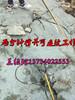 矿山开采大型打石分裂锤浙江温