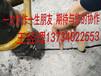山东淄博山体开采劈裂机—一天可以开多少方