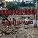 基坑工程破拆硬石头劈裂机南开本地资讯