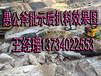 矿山开采硬石头捣机打不动机器河北廊坊现场教学