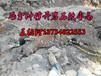 房地产挖地基静态破石头机器液压劈裂机澳门无堂划分域