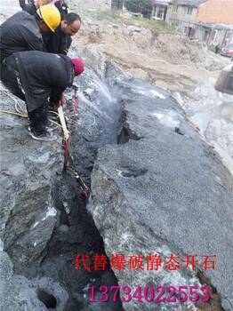 井下取代爆破開挖石頭機器貴州遵義