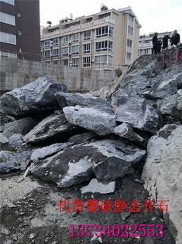 花岗岩很硬开采花岗岩机械设备液压劈裂棒