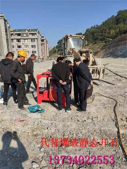 花岗岩砂岩等名贵采石场荒料开采新型设备
