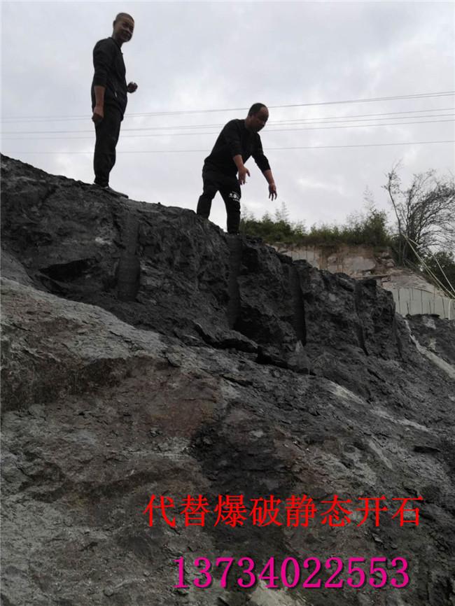 岩石太硬石灰石开采液压劈裂棒临猗