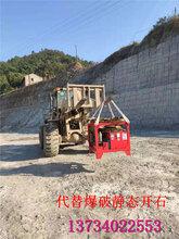 陕西安康石材场破碎锤不能用怎么拆除岩石图片
