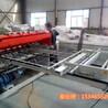 贵州支护钢筋网焊机配件