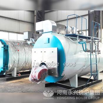 2噸蒸汽鍋爐_蒸發量2T/H_燃氣蒸汽鍋爐能耗及價格