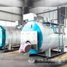 2噸蒸汽鍋爐