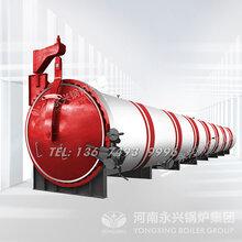 水泥制品,加气块_蒸养专用蒸压釜图片