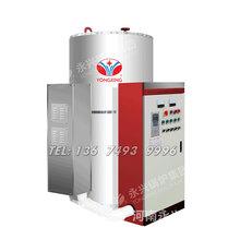 36kw-2800kw常压电热水锅炉_电采暖锅炉品牌图片