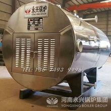 380v电蒸汽锅炉_1吨蒸汽电锅炉价格