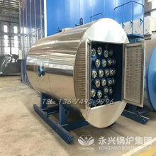 1噸蒸汽電鍋爐耗電量_1噸電鍋爐幾千瓦圖片