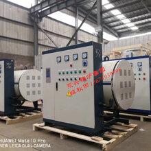 寧夏吳忠1噸常壓電加熱熱水鍋爐功率720KW(不銹鋼/陶瓷加熱管)圖片
