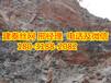 邊坡臨時施工落石防護