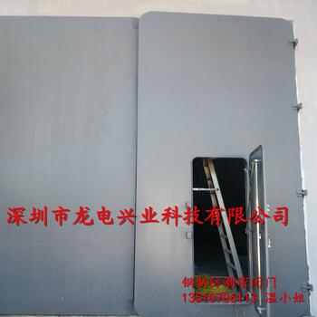 广东龙电防潮密闭门船舱密闭门质量有保证