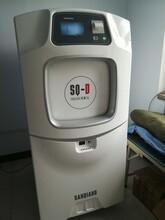 醫用消毒柜低溫等離子滅菌器消毒設備過氧化氫滅菌器廠家內鏡消毒美容院專用滅菌器圖片