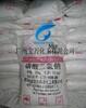广州四川康龙磷酸氢二纳销售行业领先