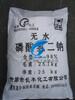 广州山东东岳无水(零水)偏硅酸钠销售原装现货