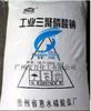 广州川东集团惠水三聚磷酸钠销售量大从优