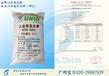 江苏优利德氢氧化钾90%-95%