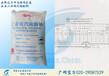无机盐,无机碱,洗涤剂,等化工原材料,广州现货优势销售