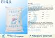 江苏英文氯化钙74%片现货销售